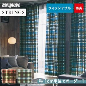 オーダーカーテン サンゲツ STRINGS (ストリングス) SC3035~3036