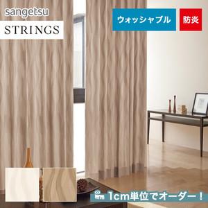 オーダーカーテン サンゲツ STRINGS (ストリングス) SC3040~3041
