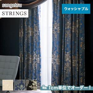 オーダーカーテン サンゲツ STRINGS (ストリングス) SC3075~3077