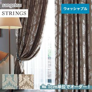 オーダーカーテン サンゲツ STRINGS (ストリングス) SC3078~3079