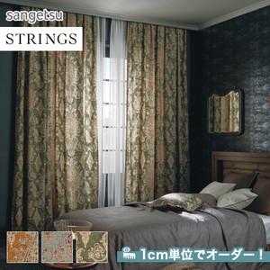 オーダーカーテン サンゲツ STRINGS (ストリングス) SC3080~3082