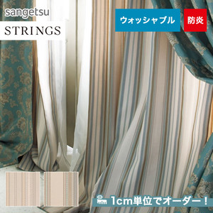 オーダーカーテン サンゲツ STRINGS (ストリングス) SC3092~3093