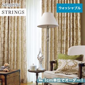 オーダーカーテン サンゲツ STRINGS (ストリングス) SC3094