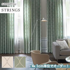 オーダーカーテン サンゲツ STRINGS (ストリングス) SC3121~3122