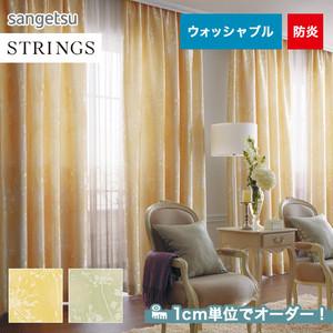 オーダーカーテン サンゲツ STRINGS (ストリングス) SC3123~3124