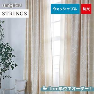 オーダーカーテン サンゲツ STRINGS (ストリングス) SC3127