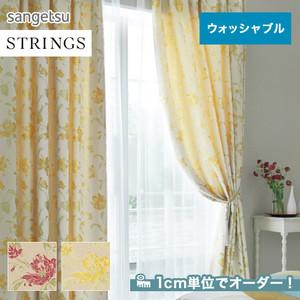 オーダーカーテン サンゲツ STRINGS (ストリングス) SC3133~3134