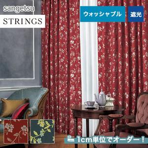 オーダーカーテン サンゲツ STRINGS (ストリングス) SC3135~3136