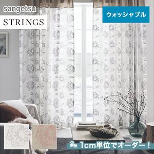 オーダーカーテン サンゲツ STRINGS (ストリングス) SC3144~3145