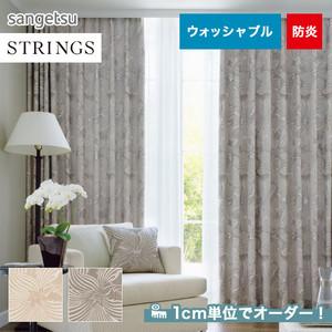 オーダーカーテン サンゲツ STRINGS (ストリングス) SC3148~3149