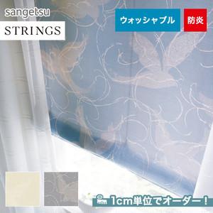 オーダーカーテン サンゲツ STRINGS (ストリングス) SC3152~3153