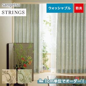 オーダーカーテン サンゲツ STRINGS (ストリングス) SC3204~3205