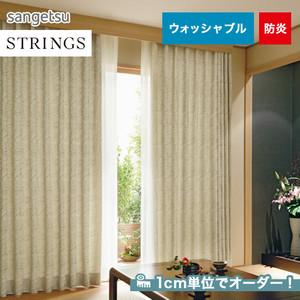 オーダーカーテン サンゲツ STRINGS (ストリングス) SC3206