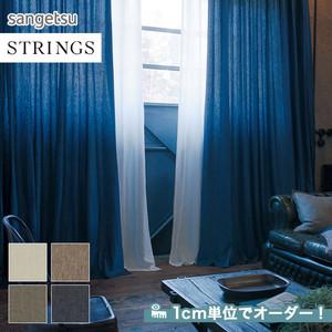 オーダーカーテン サンゲツ STRINGS (ストリングス) SC3221~3224