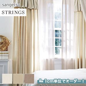オーダーカーテン サンゲツ STRINGS (ストリングス) SC3225~3227