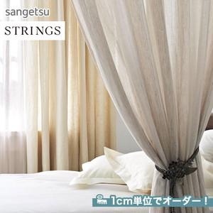 オーダーカーテン サンゲツ STRINGS (ストリングス) SC3228