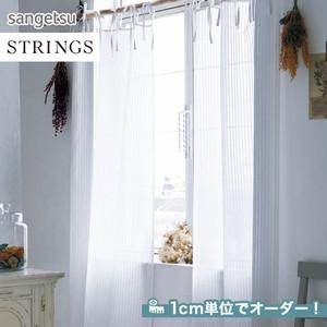 オーダーカーテン サンゲツ STRINGS (ストリングス) SC3230