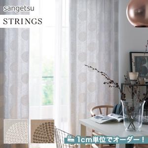 オーダーカーテン サンゲツ STRINGS (ストリングス) SC3231~3232