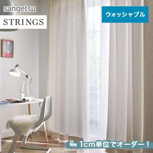 オーダーカーテン サンゲツ STRINGS (ストリングス) SC3246
