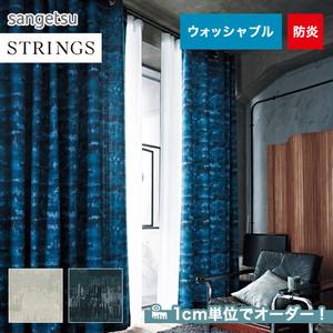 オーダーカーテン サンゲツ STRINGS (ストリングス) SC3275~3276