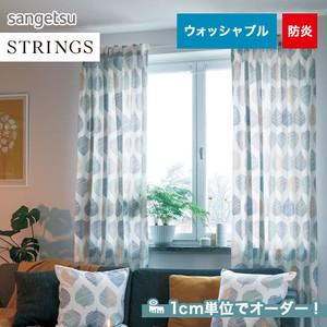 オーダーカーテン サンゲツ STRINGS (ストリングス) SC3281