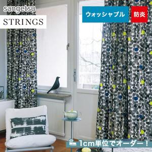 オーダーカーテン サンゲツ STRINGS (ストリングス) SC3282