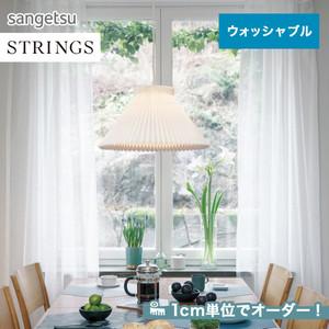 オーダーカーテン サンゲツ STRINGS (ストリングス) SC3283