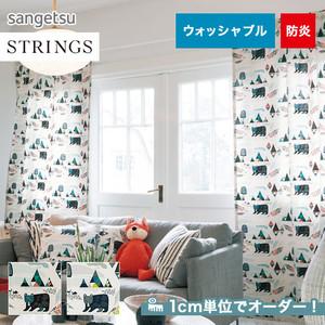 オーダーカーテン サンゲツ STRINGS (ストリングス) SC3287~3288
