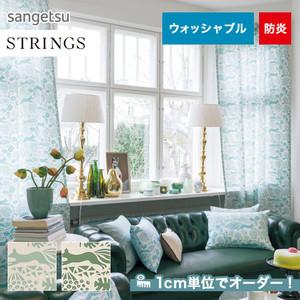 オーダーカーテン サンゲツ STRINGS (ストリングス) SC3289~3290
