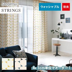 オーダーカーテン サンゲツ STRINGS (ストリングス) SC3310~3311