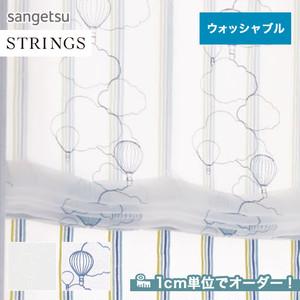 オーダーカーテン サンゲツ STRINGS (ストリングス) SC3319~3320