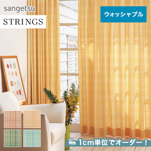 オーダーカーテン サンゲツ STRINGS (ストリングス) SC3329~3332
