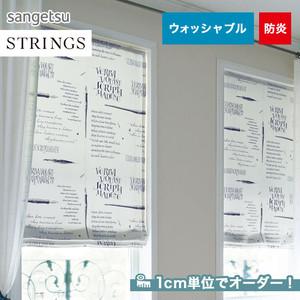 オーダーカーテン サンゲツ STRINGS (ストリングス) SC3333