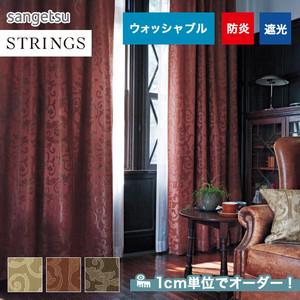 オーダーカーテン サンゲツ STRINGS (ストリングス) SC3350~3352