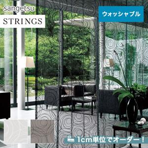 オーダーカーテン サンゲツ STRINGS (ストリングス) SC3698~3699