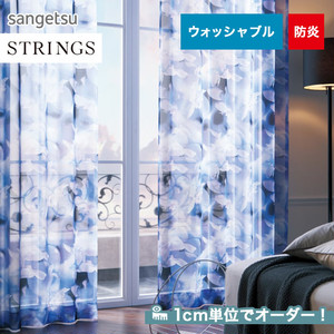 オーダーカーテン サンゲツ STRINGS (ストリングス) SC3712