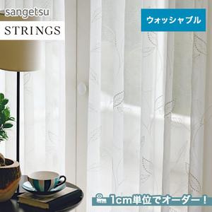 オーダーカーテン サンゲツ STRINGS (ストリングス) SC3719