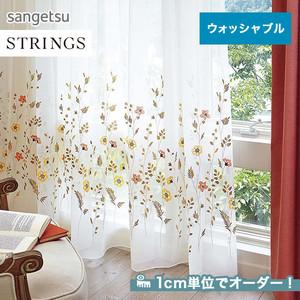 オーダーカーテン サンゲツ STRINGS (ストリングス) SC3723