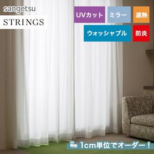 オーダーカーテン サンゲツ STRINGS (ストリングス) SC3853