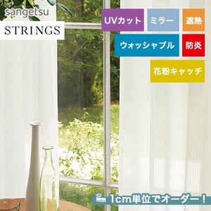 オーダーカーテン サンゲツ STRINGS (ストリングス) SC3864