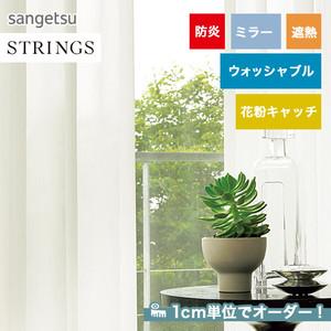 オーダーカーテン サンゲツ STRINGS (ストリングス) SC3865