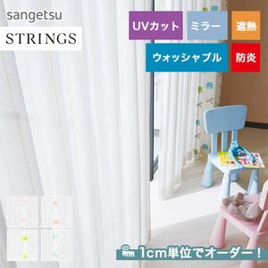 オーダーカーテン サンゲツ STRINGS (ストリングス) SC3902~3905