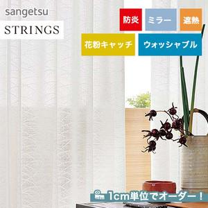 オーダーカーテン サンゲツ STRINGS (ストリングス) SC3912