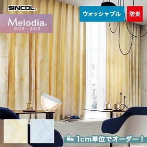 オーダーカーテン シンコール Melodia (メロディア) ML3004・3005