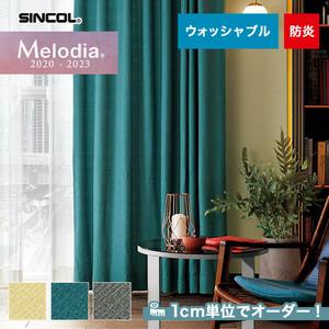 オーダーカーテン シンコール Melodia (メロディア) ML3008~3010