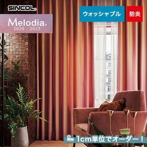 オーダーカーテン シンコール Melodia (メロディア) ML3013