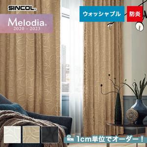 オーダーカーテン シンコール Melodia (メロディア) ML3014~3016