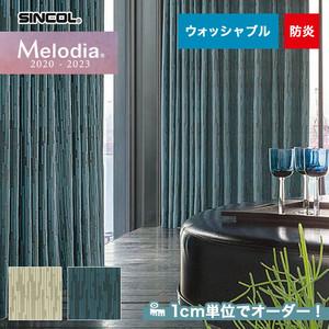 オーダーカーテン シンコール Melodia (メロディア) ML3037・3038