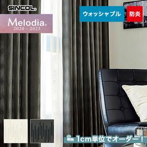 オーダーカーテン シンコール Melodia (メロディア) ML3039・3040