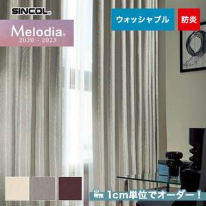オーダーカーテン シンコール Melodia (メロディア) ML3048~3050